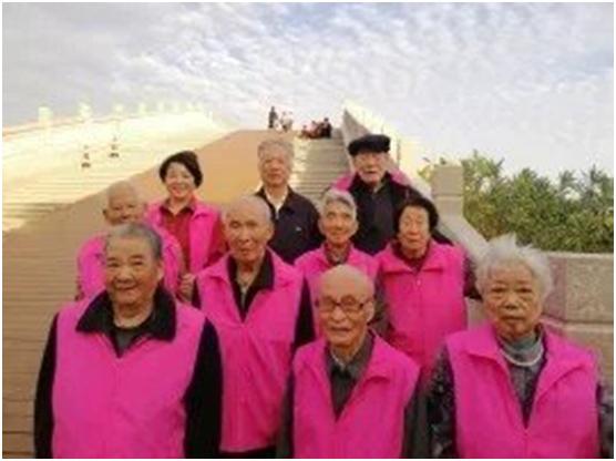 老年人活动